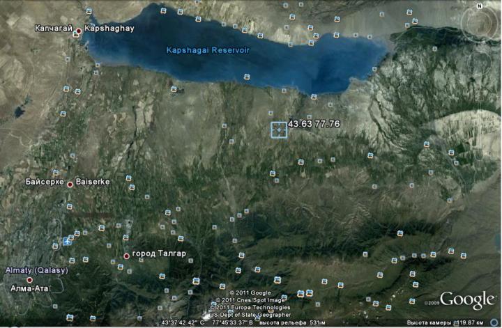 Эпицентр землетрясения  находился  в 43.63 широты и 77.76 долготы