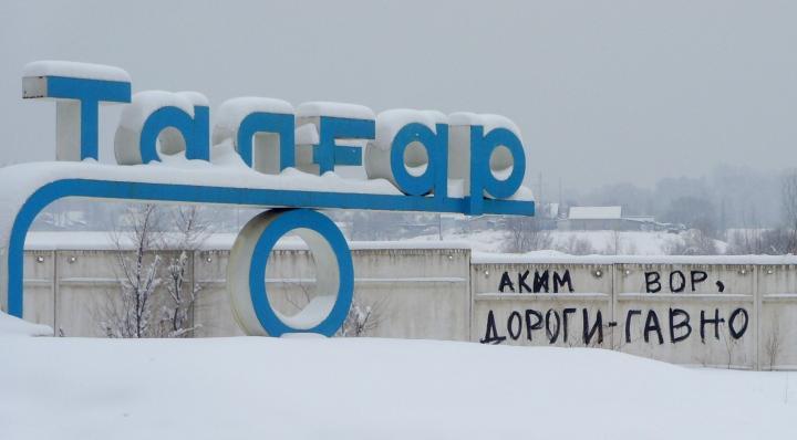 GISMETEO погода в Котово сегодня  прогноз погоды на